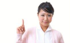 社会福祉法人十和田湖会 デイサービスセンターきゃんぱすの求人