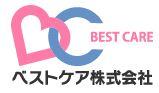 ベストケア株式会社 デイサービスセンター王塚台