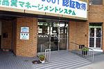 医療法人社団仁和会 熊本眼科医院