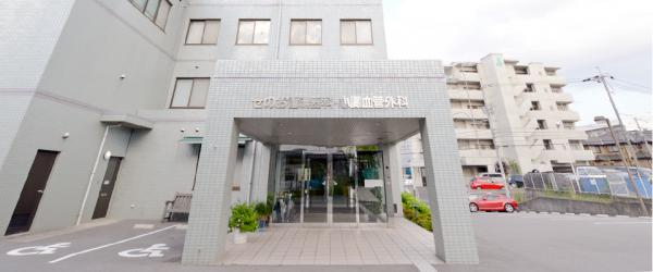 医療法人広島ハートセンター 広島心臓血管クリニック