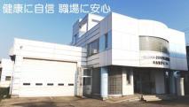 全日本労働福祉協会 青森県支部