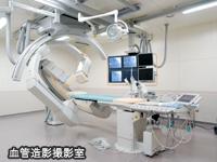 社会医療法人 渡邊高記念会 西宮渡辺心臓・血管センター (主任候補)