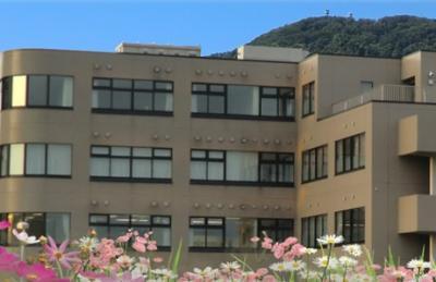 特定医療法人社団慶愛会 札幌花園病院