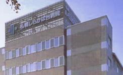 社会医療法人康和会 札幌しらかば台病院