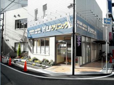 前田ファミリークリニック
