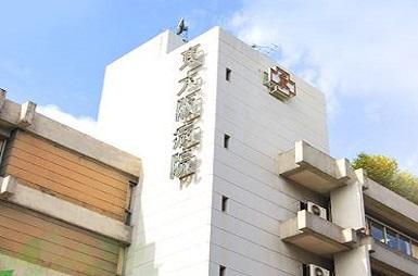 社会医療法人有隣会 東大阪病院