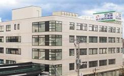 医療法人彰和会 北海道消化器科病院