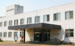 今金町国保病院