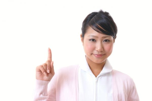 江村精神科内科病院