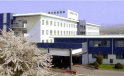 独立行政法人国立病院機構 函館病院