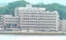 医療法人和同会 広島シーサイド病院