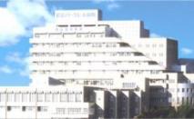医療法人 和同会 広島パークヒル病院