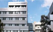 社会医療法人 祥和会 脳神経センター大田記念病院