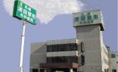 社会医療法人 札幌清田整形外科病院の求人