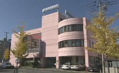 医療法人サンプラザ 新札幌循環器病院