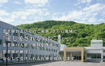 医療法人社団明生会 イムス札幌内科リハビリテーション病院
