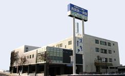 医療法人仁陽会 西岡第一病院