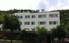 医療法人社団 札幌外科記念病院
