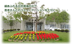医療法人社団銀杏会 北広島希望ヶ丘病院の求人