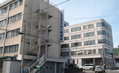 社会福祉法人恩賜財団済生会支部 北海道済生会小樽病院