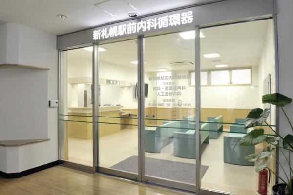 医療法人社団 新札幌駅前内科循環器