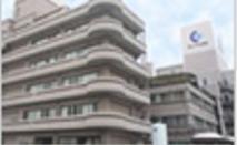 医療法人 健応会 福山リハビリテーション病院