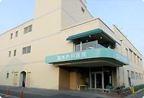 笛木内科医院
