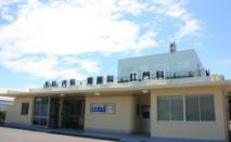 原田外科医院