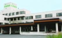 社会医療法人延山会 北成病院