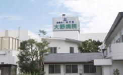 医療法人 竜門堂 大野病院
