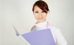長島医院ペインクリニックの求人