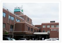社会医療法人信愛会 新生病院