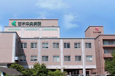 医療法人社団 俊聖会 甘木中央病院の求人