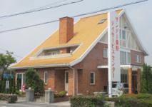 21ケア株式会社 サンデー桑野デイサービスセンター