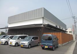 21ケア株式会社 ワンダフル藤田デイサービスセンターの求人