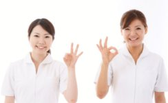 田中耳鼻咽喉科