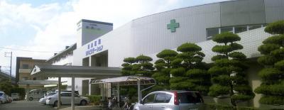 医療法人 相川医院